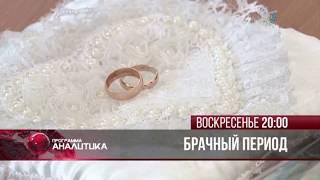 Главные новости. Выпуск от 10.11.2017
