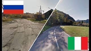 Россия и Италия.  Сравнение.  Холмогоры - Лавена-Понте-Треза . мемы, новая рубрика   глазами жителя