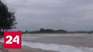 Смотреть видео В Таиланде погиб турист из России - Россия 24 онлайн