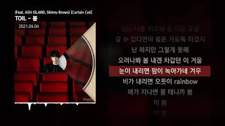 Download TOIL - 봄 (Feat. ASH ISLAND, Skinny Brown) [Curtain Call]ㅣLyrics/가사