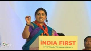 smt smriti irani s speech during bjym national convention at vrindavan mathura 05 03 2016