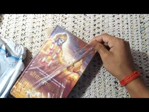 Bhagwat Gita A famous knowledgeable and inspirational  book for human