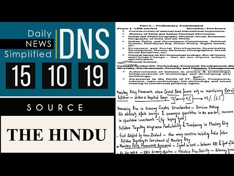 Daily News Simplified 15-10-19 (The Hindu Newspaper - Current Affairs - Analysis for UPSC/IAS Exam)