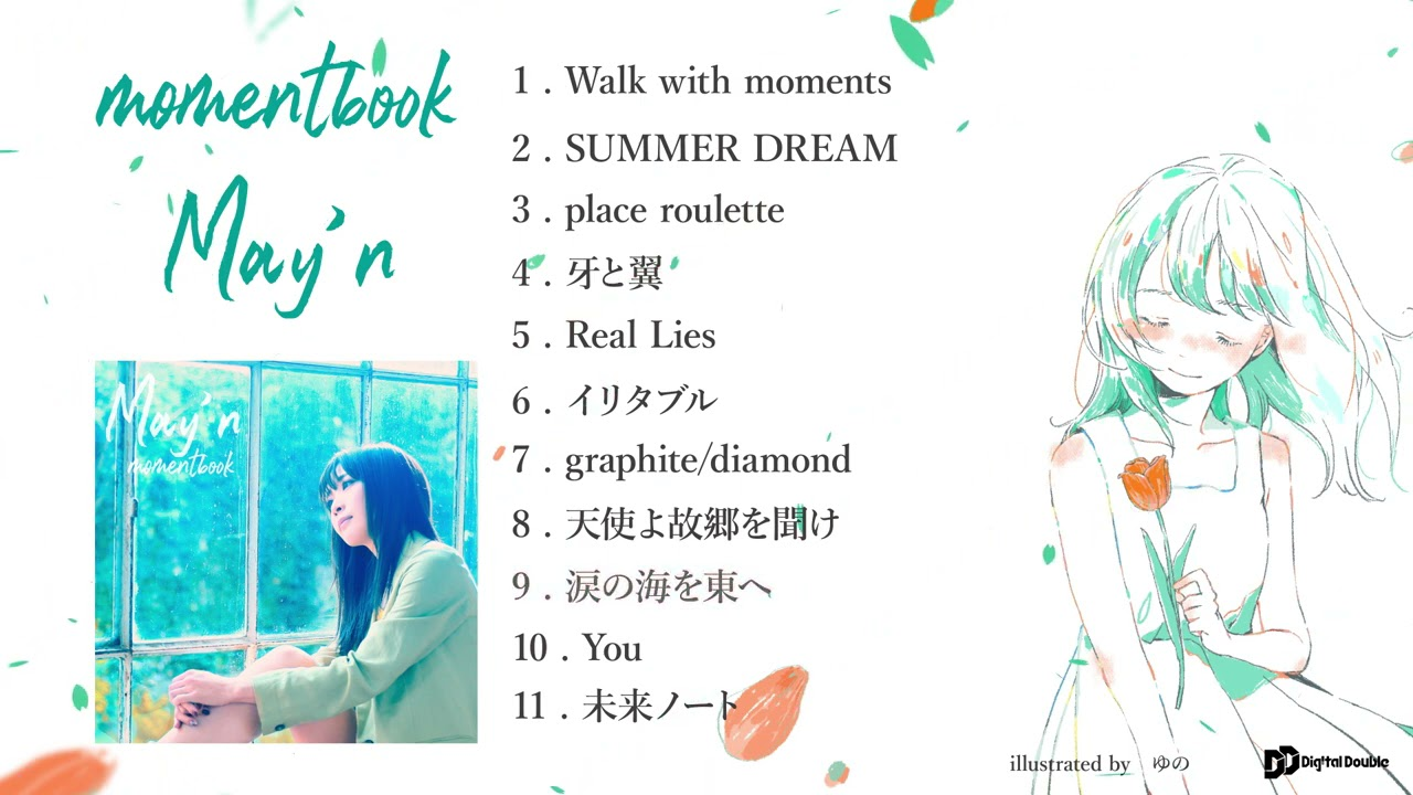 May'n  New ALBUM 「momentbook」クロスフェード