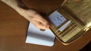 Видео обзор женского кошелька PRADA GOLD от sumo4ki.ru