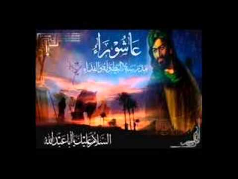 masraa alhussein ashouraa majlis asher sheik youssef yassine