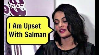 Sneha Ullal Upset With Salman Khan