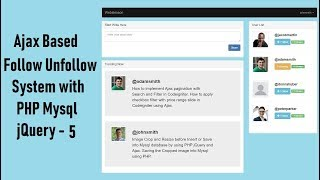 Ajax Based Follow Unfollow System with PHP Mysql jquery - 5