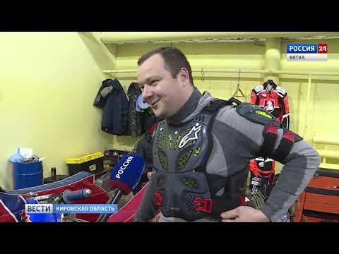 Вести. Спорт (22.12.2019)(ГТРК Вятка)