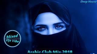 Djs Vibe - Arabic Club Mix 2018 (Deep House)