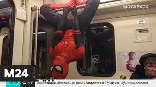Другие новости России и мира за 1 октября - Москва 24