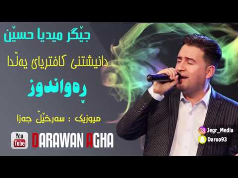 Jegr Media Hussen w Sarxel Jaza - Cafe Yallda Rawanduz - Track 2 by Darawan Agha