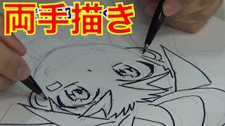 【バディファイト】両手で漫画をかいちゃう⁉︎超秘技を史上初公開‼︎【コミックス発売記念】