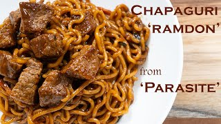 How to make 'Chapaguri - Ramdon' from 'Parasite'