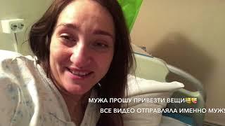 Смотреть видео Бесплатные роды в Москве| 17 роддом онлайн