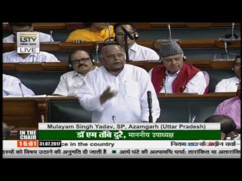 Mulayam Singh Yadav Speech @Mob Violence in the Country || Parliament Monsoon Session || Lok Sabha