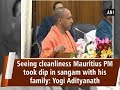 Seeing cleanliness Mauritius PM took dip in sangam with his family: Yogi Adityanath