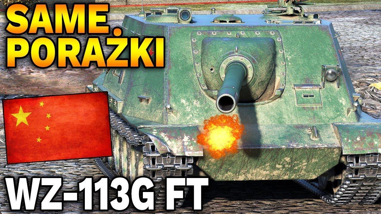 SAME PORAŻKI – WZ-113G FT, czyli nowy X TIER – World of Tanks