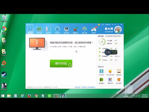 How to Remove LuDaShi and IQIYI Videos Chinese Programs - YouTube