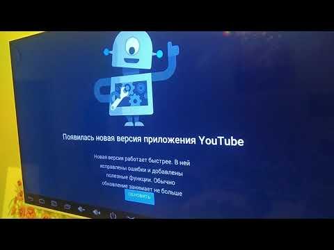 Не обновляется YouTube на старом андроиде, решения.