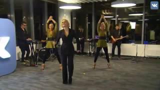 Полина Гагарина Танцуй со мной Live