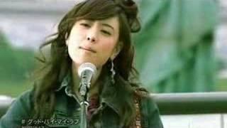 Fukuda Saki - Good bye my love