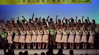 Publication Date: 2018-07-04 | Video Title: 聖家學校第50屆小學畢業典禮-02