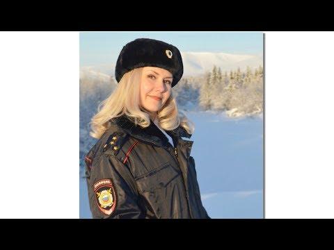 Наталья Цветкова приняла
