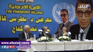 عبد السلام رجب: بطرس غالي نجح في تعليم السياسة لجيل كامل.. فيديو وصور