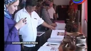 В Кизилюртовском районе открылся Центр традиционной культуры народов России