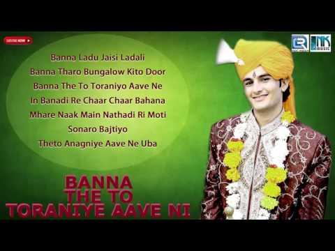 Rajasthani DJ Song - Banna The To Toraniye Aave Ni    Durga Jasraj   New 2017 Mix Song   Audio Song
