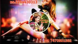 Taqdeer Mujhe le chal DJ sahil and DJ n p s deeje jbp ..