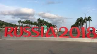 Олимпийский парк, Сочи 2017