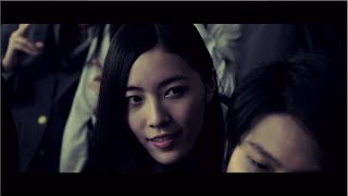 "作詞 : 秋元 康 / 作曲 : 川島有真 / 編曲 : 野中""まさ""雄一 AKB48 39th..."