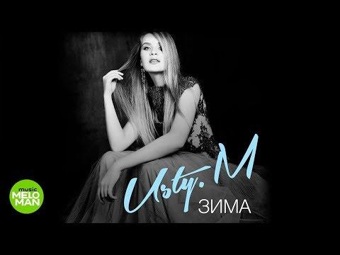 Usty M - Зима