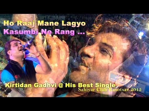 Kirtidan Gadhvi | Kasumbi No Rang | His Best Single