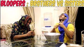 BLOOPERS: Brothers Vs Sisters!