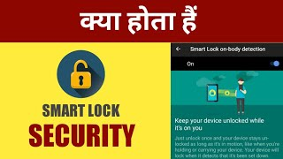 What is SMART LOCK ? Types Of Smart Lock in Android | On-body detection Lock,Voice Lock