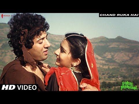 Chand Ruka Hai | Asha Bhosle | Sohni Mahiwal | Sunny Deol, Poonam Dhillon, Zeenat Aman