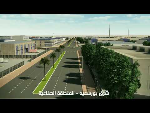 Suez Canal Zone - Port Said Industrial Zone