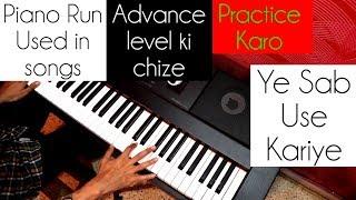 Piano Advance level ki Chize Piano lesson #40