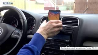 Автомобильный держатель Ppyple CD-N5