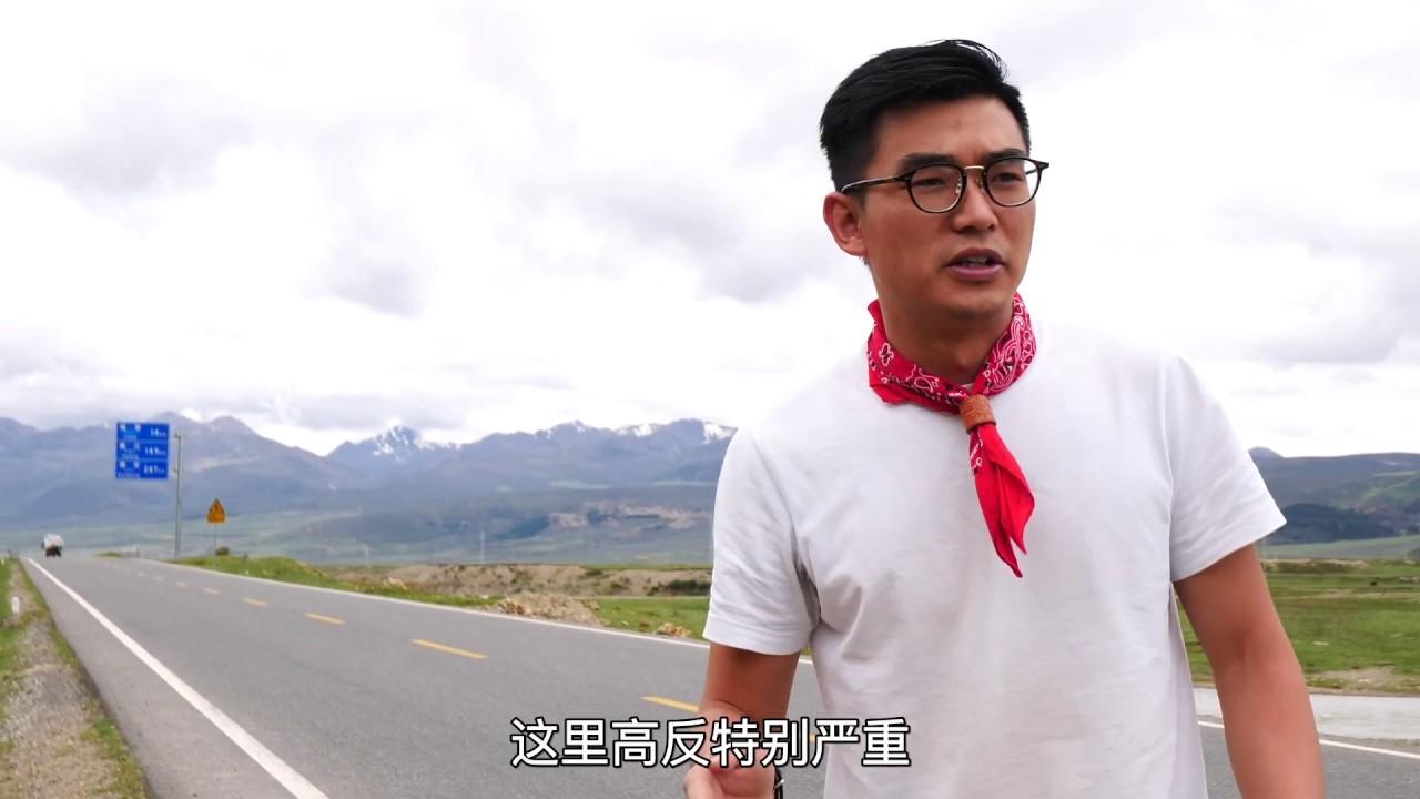 在海拔4000多米的理塘追狗追出高反?!川藏自駕第三天到達西藏邊界    暴走兄弟 Let's Go Bro