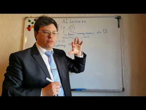Р.В. Шамин. Лекция №2. Обучение персептрона