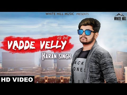Vadde Velly (Full Song) Karan Singh | New Song 2018 | White Hill Music
