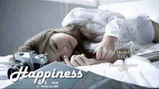 田馥甄-還是要幸福 (Happiness)