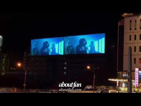 210401 EXO BAEKHYUN Beijing Xidan Mingzhu Billboard