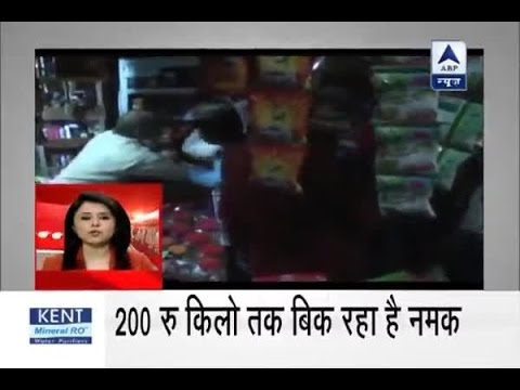 Jan Man: Salt being sold at Rs 200 per kg in UP due to rumours of its scarcity