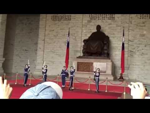 Honor guards of Republic of China Armed Forces in Sun Yat-sen Memorial Hall 三軍儀隊交接儀式 國立國父紀念館