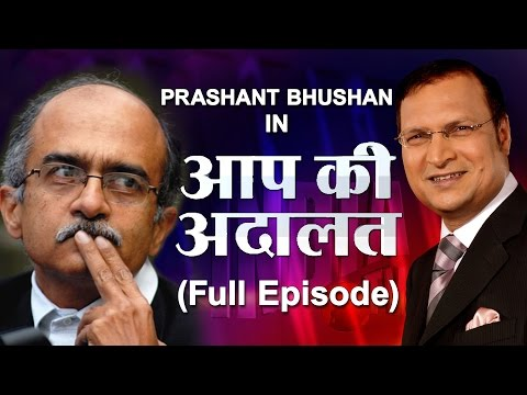 AAP Leader Prashant Bhushan in Aap Ki Adalat ( Full Episode ) - India TV